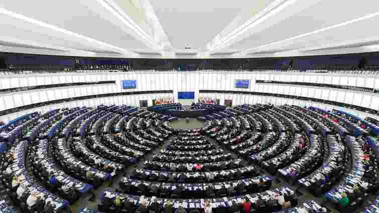 В ЄС оголосили попередні результати виборів Європарламенту