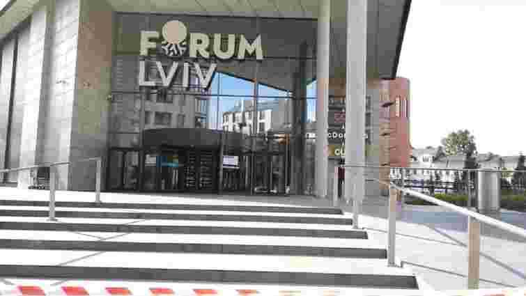 Правоохоронці перевіряють інформацію про замінування ТРЦ Forum Lviv