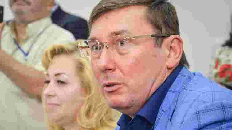 Юрій Луценко пообіцяв піти у відставку після парламентських виборів