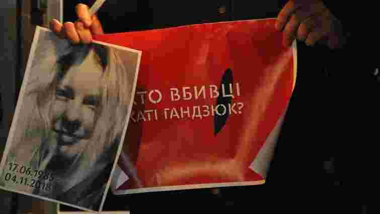 Усі обвинувачені у вбивстві активістки Катерини Гандзюк визнали провину