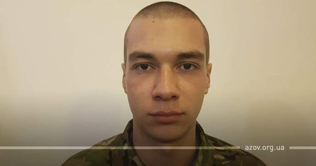 23-річний Максим «Максон» Олексюк, фото «Азову»