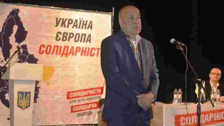 Геннадій Москаль вийшов із партії Петра Порошенка