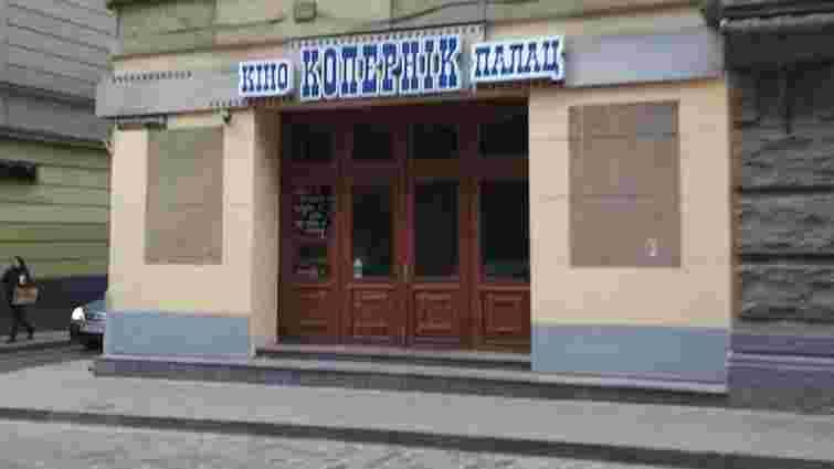 Орендар «Коперника» виграв суд, але наразі кінотеатр залишиться зачиненим