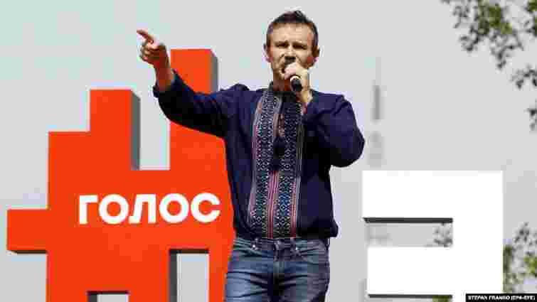 Партія «Голос» відкликала двох кандидатів у депутати