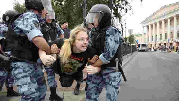 У Москві під час протестів затримали понад 400 мітингувальників