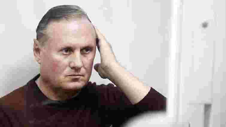 Підозрюваний у держзраді Єфремов на виборах до ВРУ потрапив в першу десятку «Опозиційного блоку»