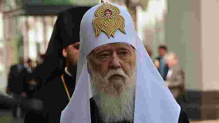 Філарет розіслав запрошення на собор Київського патріархату попри протести ПЦУ