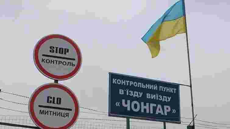 Кримчан при в'їзді на материкову Україну питатимуть про мету поїздки, – МінТОТ