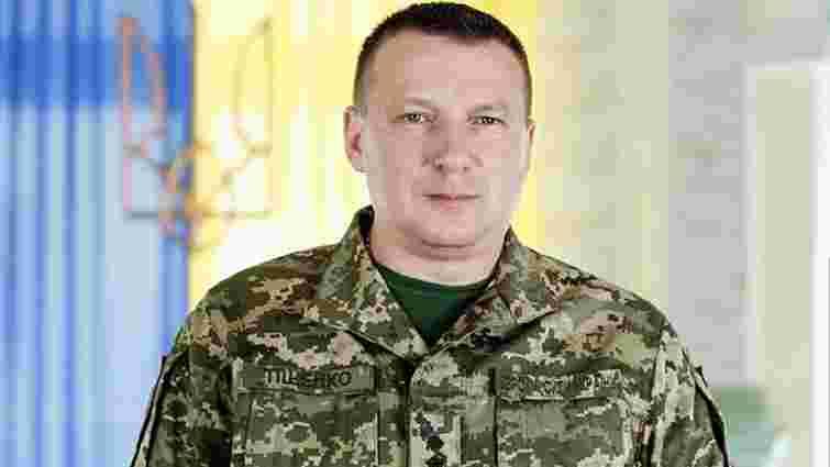 Військовий комісар Львівщини балотуватиметься до Верховної Ради