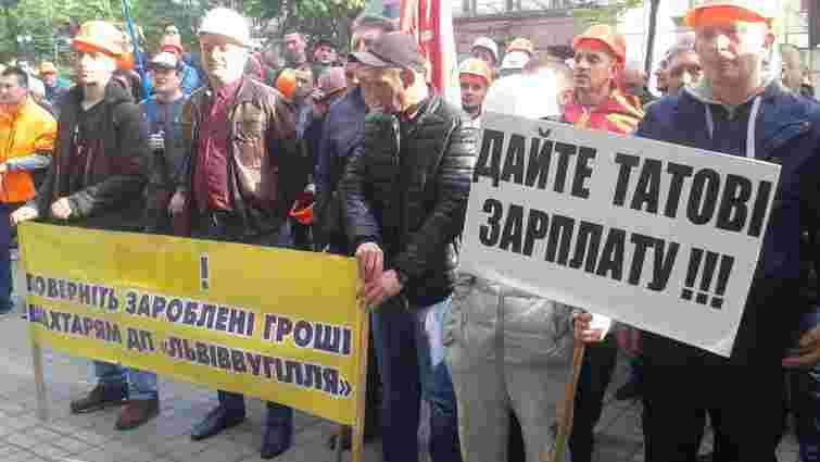 Шахтарям «Львіввугілля» пообіцяли виплатити зарплату найближчим часом