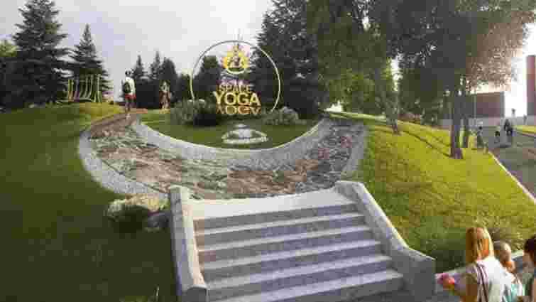У львівському парку відкриють перший в Україні йога-парк