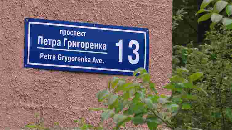 Харківська міськрада проголосувала за перейменування проспекту на честь маршала Жукова