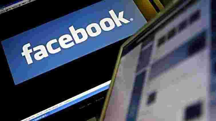 Конгрес США заблокував запуск криптовалюти Facebook