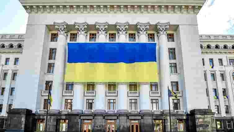 Зеленський перейменував свою адміністрацію на офіс президента