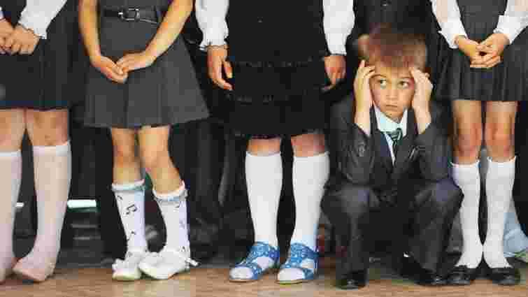 Зеленський скасував указ про обов'язкову шкільну форму для учнів середніх шкіл