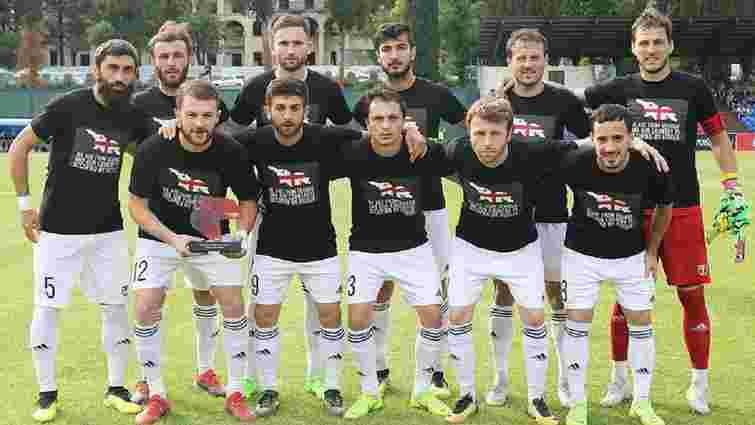 Грузинські футболісти вийшли на матчі у футболках з нагадуванням про окупацію країни Росією