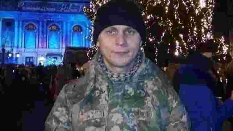 На сході підірвався на міні 30-річний військовий зі Львова