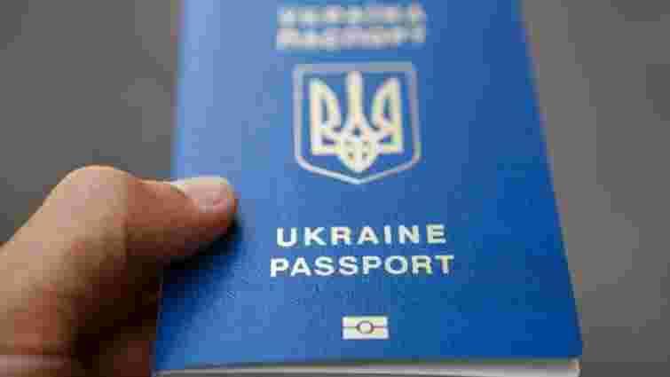 В ДМС України нагадали про подорожчання виготовлення закордонного паспорта з 1 липня