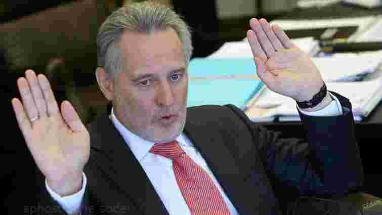 Верховний суд Австрії почав розглядати справу про екстрадицію Фірташа до США