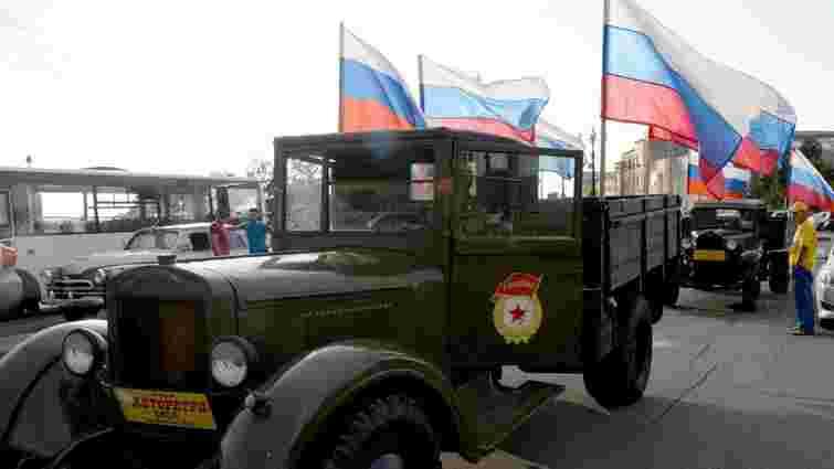 В Україні заборонили імпорт автомобілів із Росії