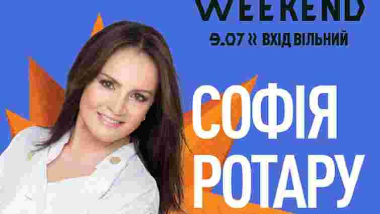 Хедлайнеркою першого дня фестивалю Atlas Weekend у Києві стала Софія Ротару