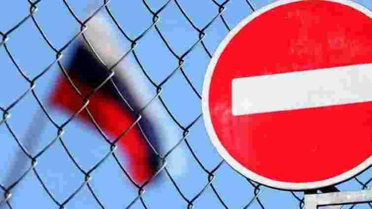 Рада ЄС офіційно продовжила економічні санкції проти РФ до кінця січня 2020 року