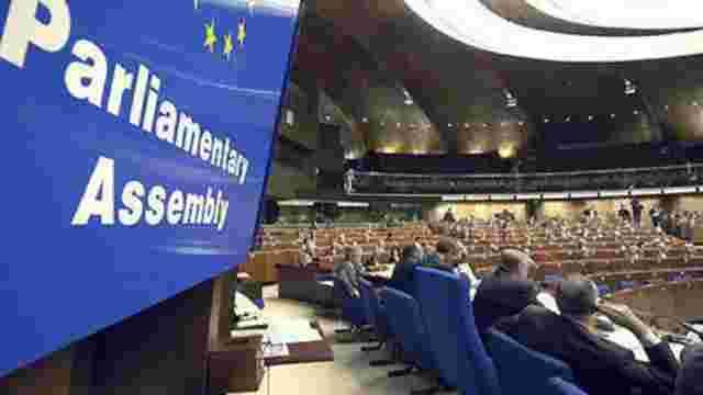 Лідери ЄС заздалегідь повідомили Зеленського про повернення російської делегації в ПАРЄ