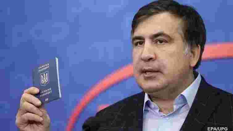Верховний Суд відхилив апеляцію ЦВК на участь Саакашвілі у виборах