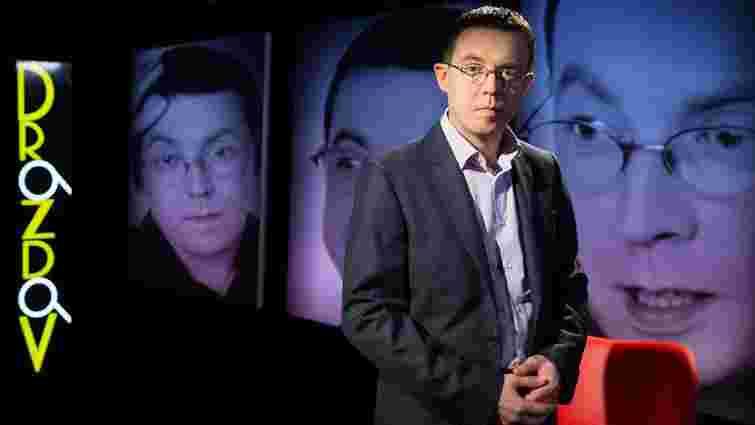 Остап Дроздов заявив про своє звільнення з телеканалу ZIK