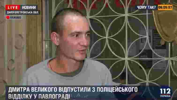 СБУ передала військовій прокуратурі звільненого з полону Дмитра Великого