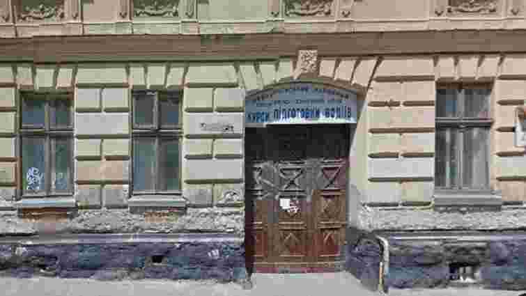 У Львові підприємця підозрюють у незаконному привласненні комунальних приміщень