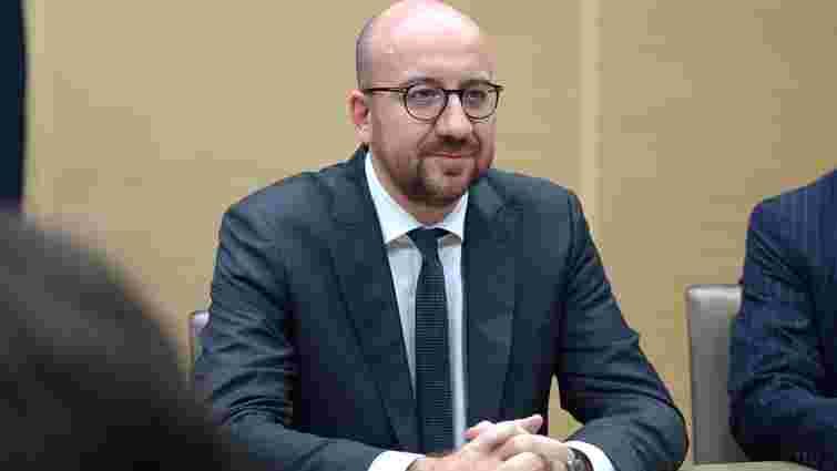 На саміті ЄС обрали нового очільника Європейської Ради