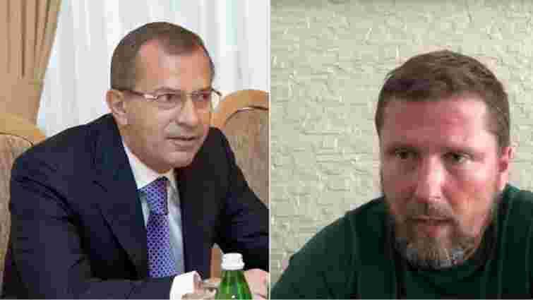 СБУ надала ЦВК матеріали щодо Клюєва та Шарія
