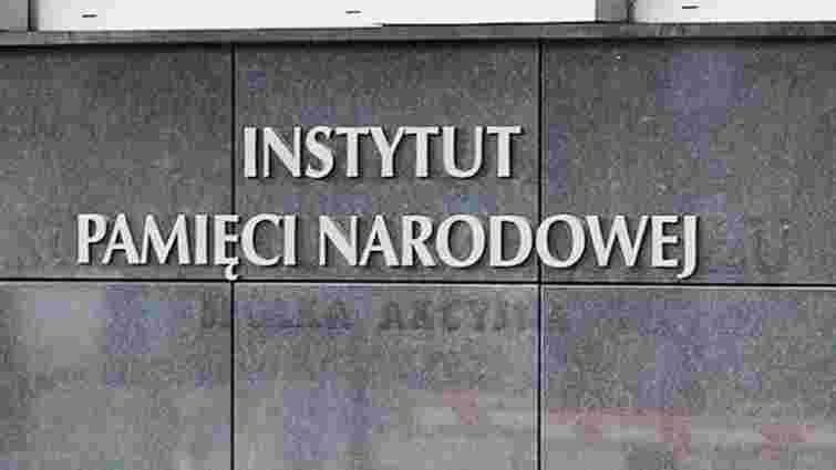Польський Інститут нацпам'яті оголосив про пошуки свідків «геноциду з боку ОУН-УПА»