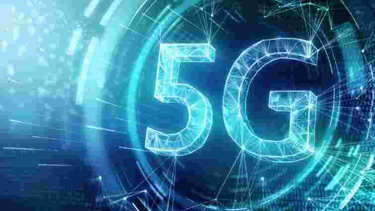У Німеччині запустили мережу мобільного зв'язку 5G