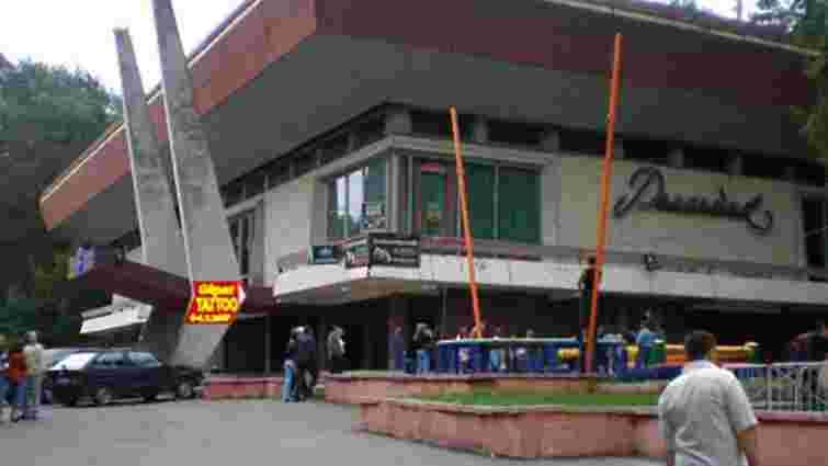 Суд зобов'язав мерію Львова продати організації Ігоря Кривецького клуб у центральному парку