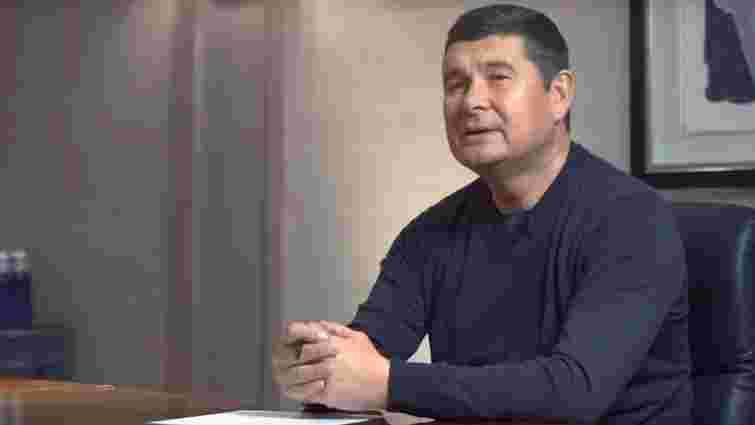 Верховний суд остаточно заборонив участь у виборах Олександра Онищенка