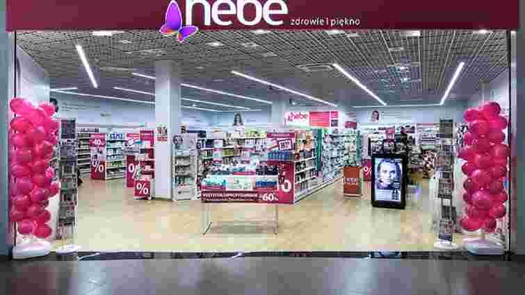 Охоронця магазину косметики у Вроцлаві звільнили за грубу образу українки