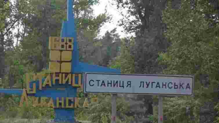 Зеленський заявив, що Україна почне будівництво моста в Станиці Луганській через 8 днів