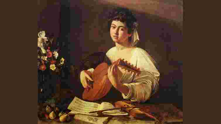 Львів'ян запрошують на фестиваль класичної музики «Pizzicato e Cantabile»