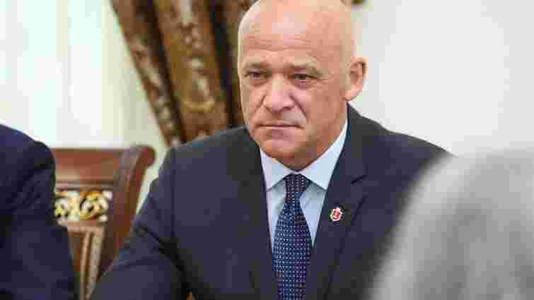 Суд виправдав підозрюваного у корупції мера Одеси Геннадія Труханова