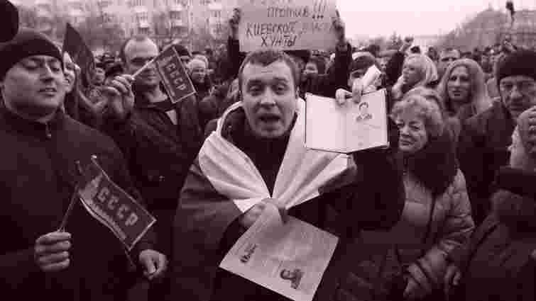Соборність без Донбасу?