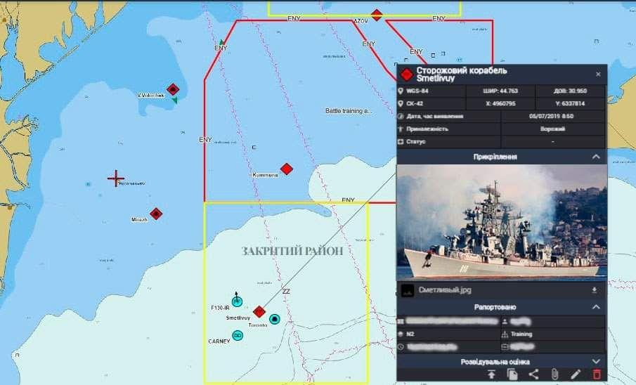 Схема, на якій позначені закриті для мореплавців райони