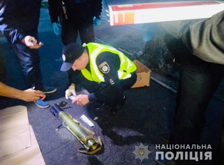 Поліція виявила тубус гранатомета