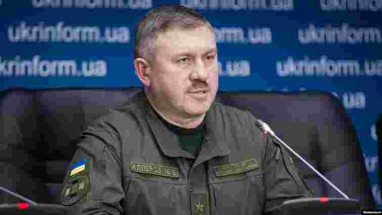 Екс-командувачу Нацгвардії Юрію Аллерову дозволили виїхати за кордон