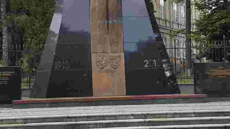 Вандали понівечили пам'ятник героям ЗУНР у центрі Львова