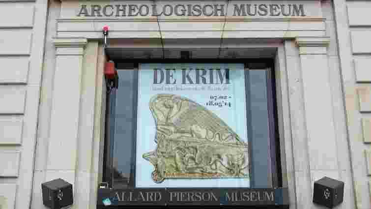 Суд в Амстердамі відклав ухвалення рішення у справі «скіфського золота» на 2020 рік