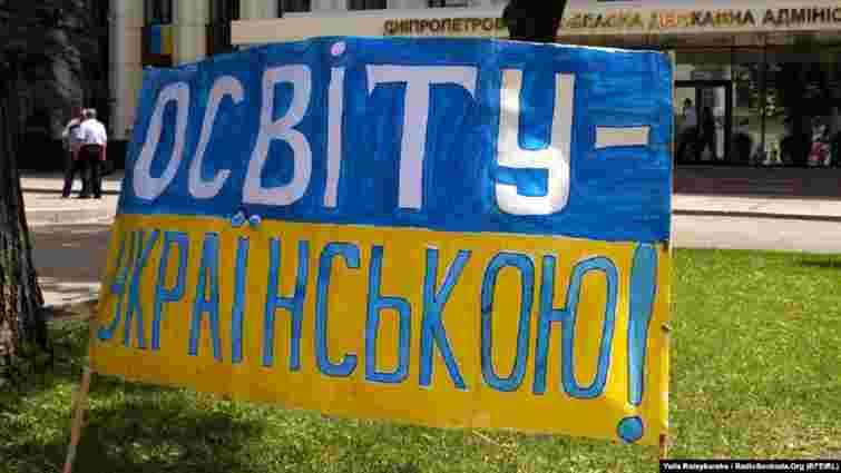 КСУ визнав конституційним закон про освіту