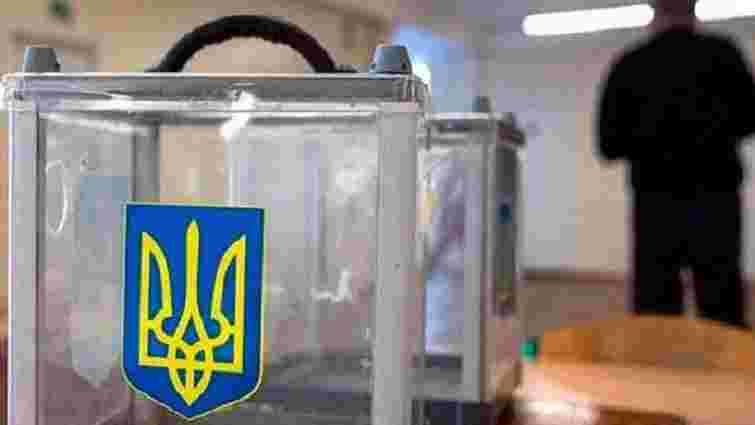 На Львівщині прийняли понад 17 тисяч заяв від виборців про зміну місця голосування