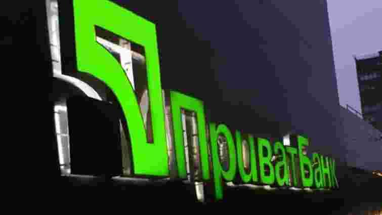 Суд вимагає доказів банкрутства «ПриватБанку» на момент націоналізації